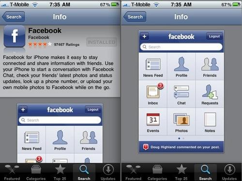 facebook_3_app