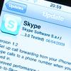skype-iphone-app-software-update-0