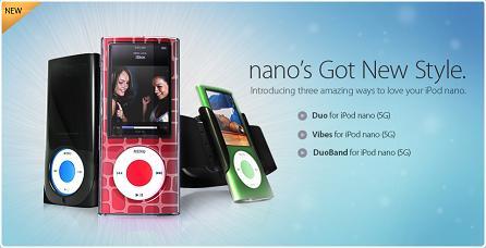 nano5g_homepage_banner