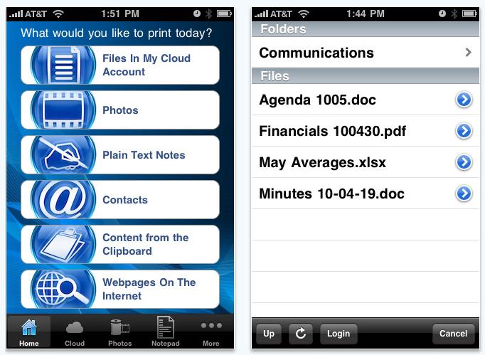 ActivePrint 7.5 en el iPhone
