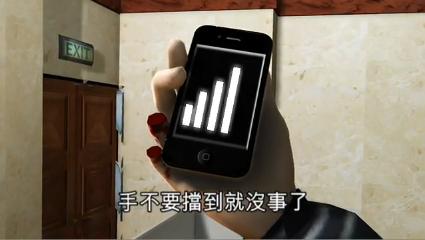 iphone-4-anime