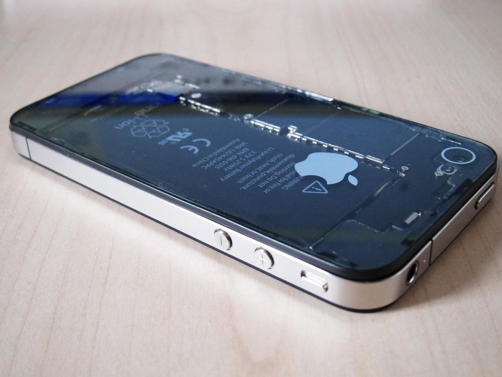 344c7eb2407 Case transparente para el iPhone 4 | Applediario