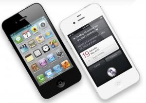 iPhone 4S Benchmark Scores