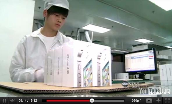 foxconn-factory-worker