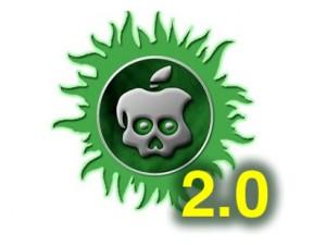 Jailbreak untethered para iOS 5.1.1