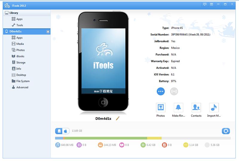 itools gratuit pour iphone 4 s