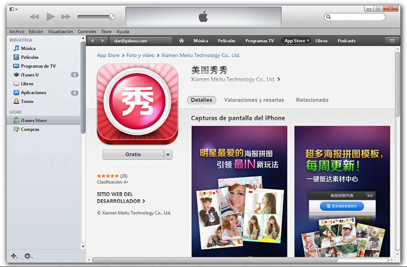 Cómo descargar e instalar aplicaciones extranjeras en tu dispositivo iOS
