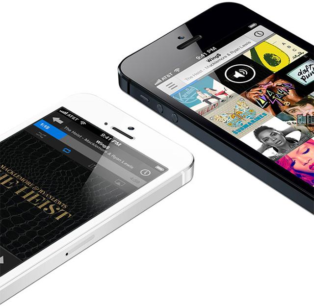 Musica iOS 7