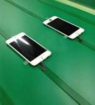 Supuesta pantalla iPhone 5S