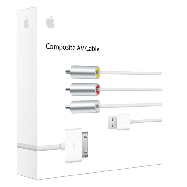 apple-composiye-av-cable