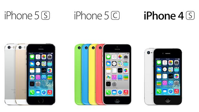 iphone-lineup-2013