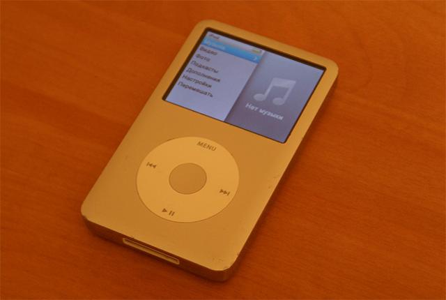 ipod-classic-apple