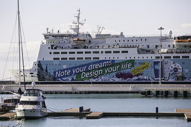 publicidad-samsung-crucero