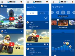 MKTV app