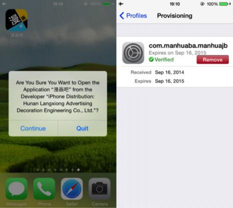iphone-wirelurker-enterprise-provisioning