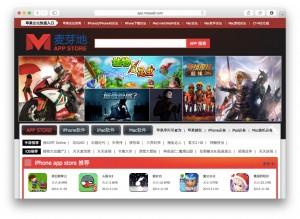 Maiyadi App Store