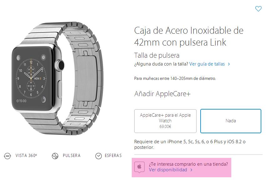 comprar-apple-watch-en-tienda