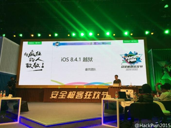 iOS8.4.1-jailbreak
