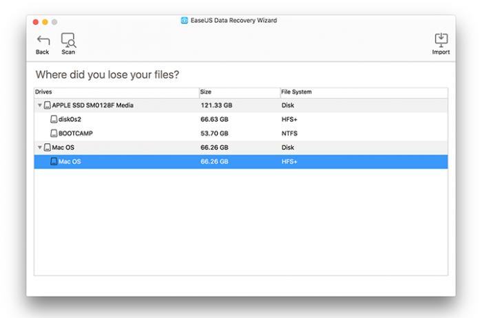 easeus-data-recovery-ubicaciones