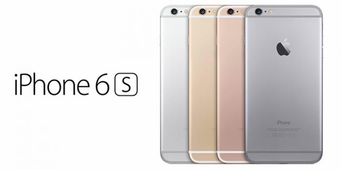 iPhones 6S