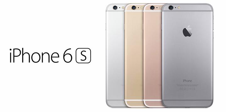 08f7e210894 Hoy, 9 de octubre, Apple ha lanzado el iPhone 6s y el iPhone 6s Plus en más  de 40 países, la mayor parte de los cuales están en Europa, aunque lo que  ...