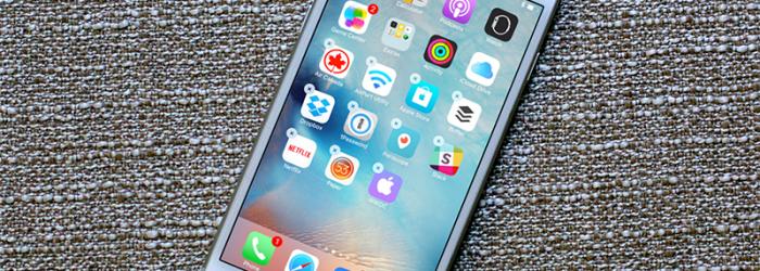Cómo mover o eliminar aplicaciones en el iPhone 6S y iPhone 6S Plus con 3D Touch