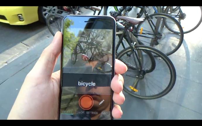 aipoly-bicicleta