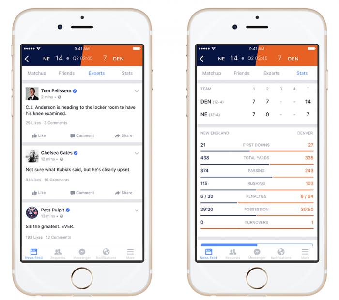 facebook-sport-stadium-app