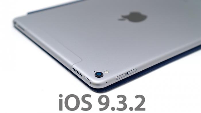 iPad Pro iOS 9.3.2