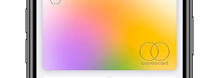 Apple lanza su propia tarjeta de crédito: la Apple Card
