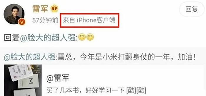 Lei Jun en Weibo
