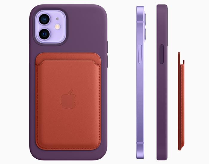 iPhone 12 morado accesorios